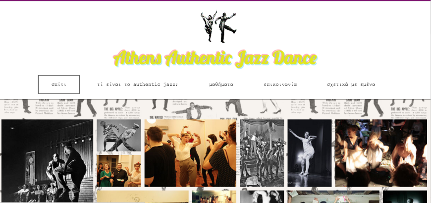 athens-authentic-jazz-dance-classes-january-19-20